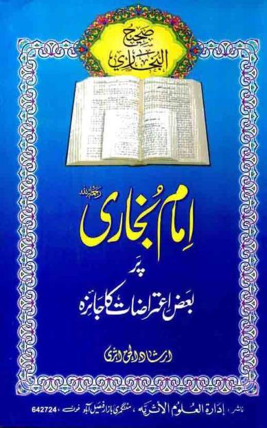 421 imam+bukhari+par+baaz+aiterazat+ka+jaiza    .momeen.blogspot