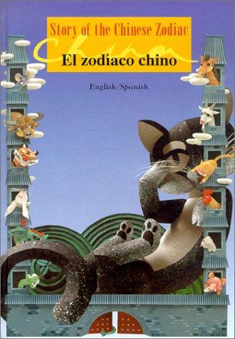 Download Story of the Chinese Zodiac