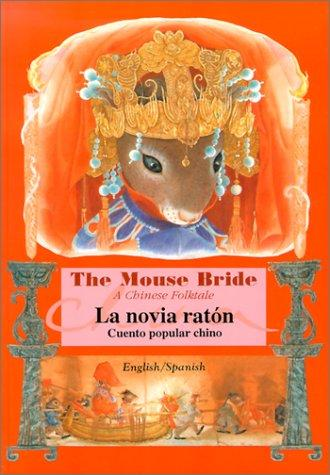 Download The Mouse Bride (English-Spanish Edition)