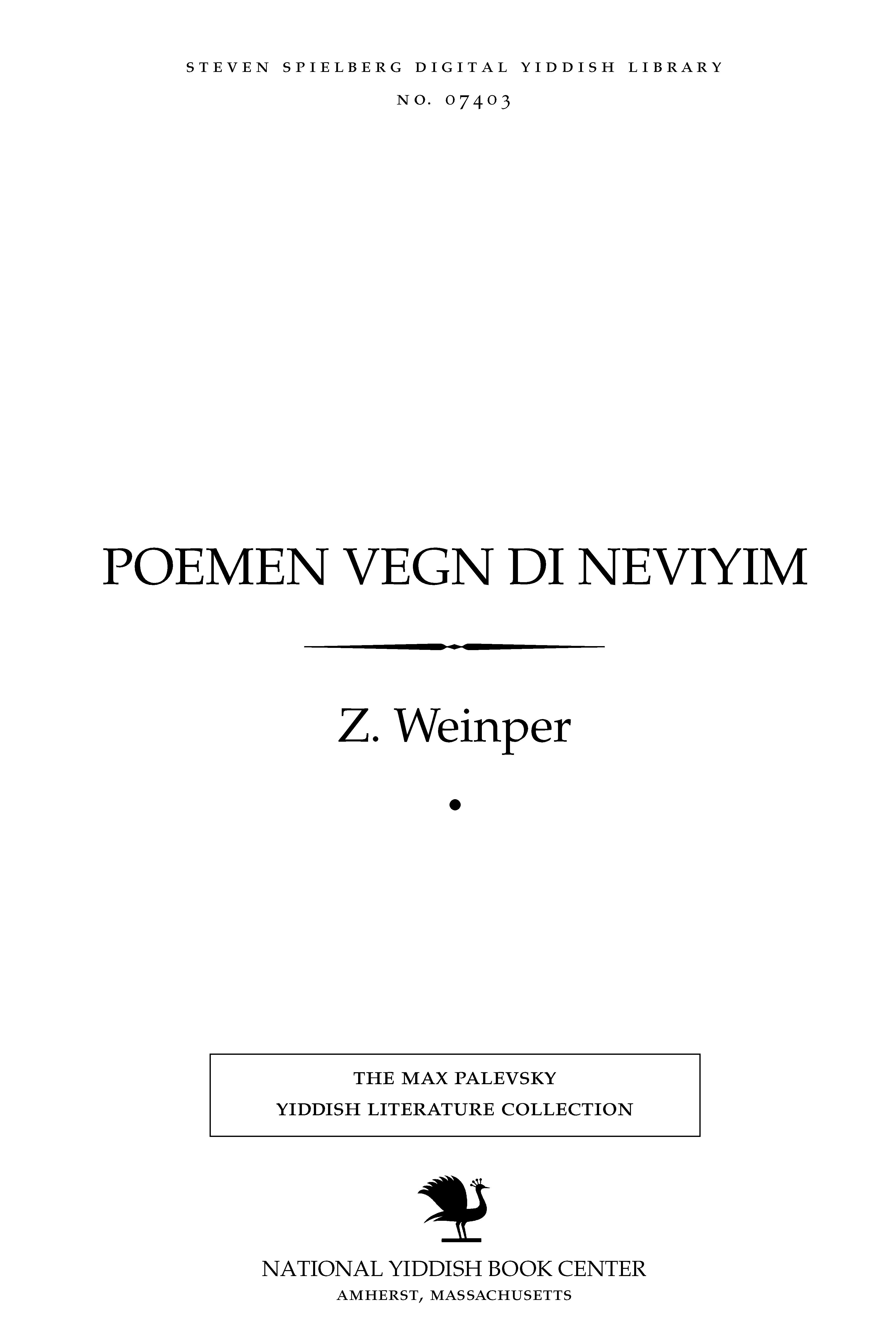 Cover of: Poemen ṿegn di neviyim