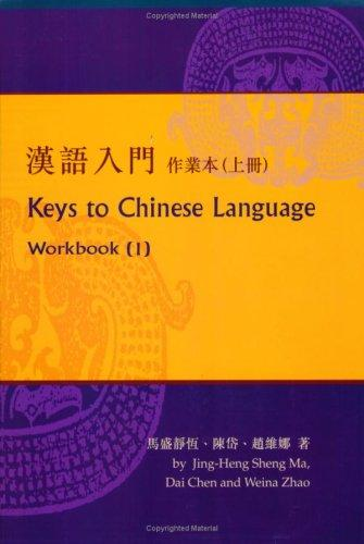 Keys to Chinese Language by Stein Ugelvik Larsen